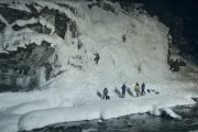 initiation nocturne cascade de glace